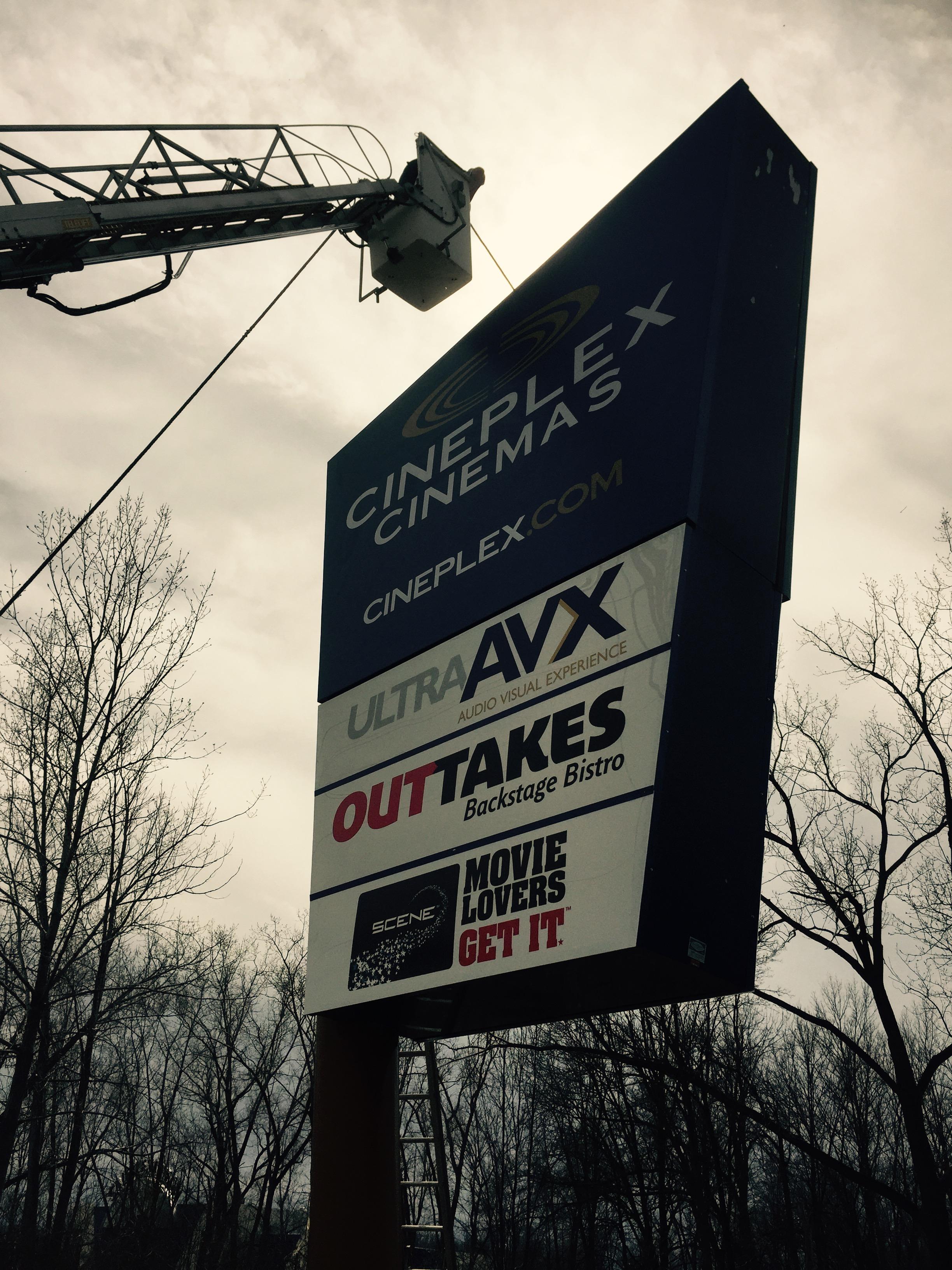 Cineplex Niagara Pylon 3.JPG