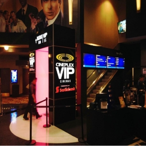 CINEPLEX VIP good shot.jpg