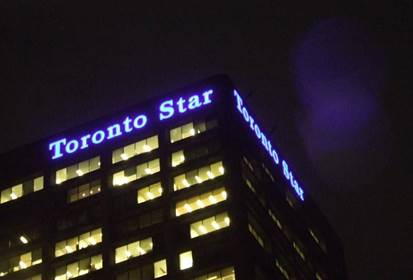 Toronto Star's new channel letter sign